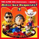 【中古】Alfee Get Requests! 2/アルフィーCDアルバム/なつメロ