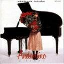 【中古】Andantino a tempo/岡村孝子CDアルバム/なつメロ