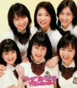 【中古】ヤングDAYS!!/THE ポッシボーCDシングル/