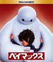 【中古】ベイマックス MovieNEX Blu−ray+DVDセット/スコット・アツィットブルーレイ/海外アニメ・定番スタジオ