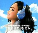 【中古】DREAMS COME TRUE THE ウラBEST! 私だけのドリカム/DREAMS COME TRUECDアルバム/邦楽