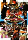 【中古】劇場版 仮面ライダーキバ&炎神戦隊ゴーオンジャー/古原靖久DVD/特撮