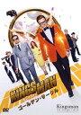 【中古】キングスマン:ゴールデン サークル 【DVD】/タロン エガートン