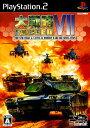 【中古】大戦略7 エクシードソフト:プレイステーション2ソフト/シミュレーション・ゲーム
