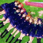 【中古】劇場版 ラブライブ!The School Idol Movie オリジナルサウンドトラック Notes of School Idol Days 〜Curtain Call〜/アニメ・サントラ
