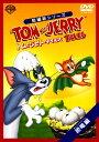 【中古】トムとジェリー テイルズ 恐竜編/肝付兼太DVD/海外アニメ・定番スタジオ