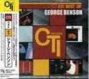 【中古】CTI ベスト・オブ・ジョージ・ベンソン/ジョージ・ベンソンCDアルバム/ジャズ/フュージョン