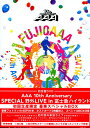【中古】AAA 10th Anniversary SPECIAL 野外LIVE in 富士急ハイランド /AAADVD/映像その他音楽