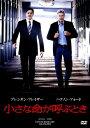 【中古】小さな命が呼ぶとき 【DVD】/ブレンダン・フレイザーDVD/洋画ドラマ