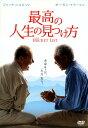 【中古】最高の人生の見つけ方 (2007) 【DVD】/ジャック・ニコルソンDVD/洋画ドラマ