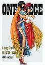 期限)ONE PIECE Log Colle… 「NICO・ROBIN」 /田中真弓DVD/コミック