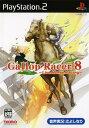 【中古】ギャロップレーサー8 ライヴホースレーシングソフト:プレイステーション2ソフト/ギャンブル・ゲーム