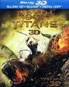 【中古】初限)タイタンの逆襲 3D&2D セット 【ブルーレイ】/サム ワーシントンブルーレイ/洋画SF