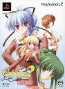 【中古】Canvas2 〜虹色のスケッチ〜 DXパック (限定版)ソフト:プレイステーション2ソフト/アドベンチャー・ゲーム