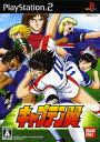 【中古】キャプテン翼ソフト:プレイステーション2ソフト/スポーツ・ゲーム