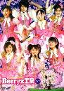 【中古】2007桜満開Berryz工房ライブこの感動は二度… 【DVD】/Berryz工房DVD/映像その他音楽