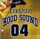 【中古】THE BEST OF HOOD SOUND 04 MIXED BY DJ☆GO(DVD付)/オムニバスCDアルバム/邦楽