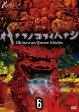 【中古】琉球ホラー オキナワノコワイハナシ 6/儀保幸彦DVD/邦画ホラー