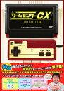 【中古】8.ゲームセンターCX BOX 【DVD】/有野晋哉DVD/邦画バラエティ