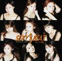 【中古】SEXY 8 BEAT(初回生産限定盤)(DVD付)/モーニング娘。CDアルバム/邦楽