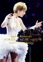 【中古】ayumi hamasaki〜POWER of MUSIC〜2011 A LIMITED EDITION/浜崎あゆみDVD/映像その他音楽
