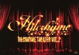 【中古】2.<strong>Hilcrhyme</strong> Theater 【DVD】/ヒルクライムDVD/映像その他音楽