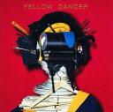 【中古】YELLOW DANCER(初回限定盤A)(ブルーレイ付)/星野源CDアルバム/邦楽