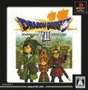 【中古】ドラゴンクエスト7 エデンの戦士たち アルティメットヒッツソフト:プレイステーションソフト/ロールプレイング・ゲーム
