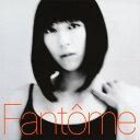 【中古】Fantome/宇多田ヒカルCDアルバム/邦楽
