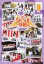【中古】5.SKE48学園 BOX 【DVD】/SKE48DVD/映像そ