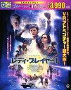 【中古】レディ プレイヤー1 BD DVDセット 【ブルーレイ】/タイ シェリダンブルーレイ/洋画SF