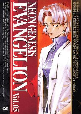 【中古】新世紀エヴァンゲリオン Vol.05/緒方恵美DVD/SF
