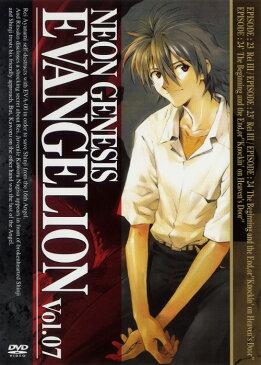 【中古】新世紀エヴァンゲリオン Vol.07/緒方恵美DVD/SF