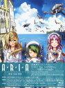 【中古】ARIA The NATURAL BOX 【ブルーレイ】/葉月絵理乃ブルーレイ/OVA