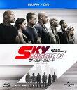 【中古】ワイルド・スピード SKY MISSION Blu-ray+DVDセット/ヴィン・ディーゼルブルーレイ/洋画アクション
