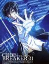 【中古】初限)1.コード:ブレイカー 【ブルーレイ】/岡本信彦