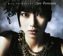 【中古】Love Paranoia(初回生産限定盤)(DVD付)/柴咲コウCDアルバム/邦楽