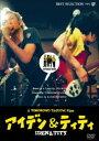 【マラソン中最大P28倍】【SOY受賞】【中古】アイデン&ティティ 【DVD】/峯田和伸DVD/邦画青春