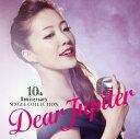 【中古】10周年記念シングル・コレクション〜Dear Jupiter〜/平原綾香CDアルバム/邦楽