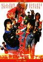 【中古】キャプテントキオ オリジナルエディション/ウエンツ瑛士DVD/邦画青春
