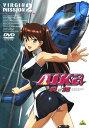 【中古】2.AIKa R・16 VIRGIN MISSION 【DVD】/小清水亜美DVD/OVA