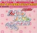 精选辑 - 【中古】BEST OF KIRA KIRA EPIC TRANCE/オムニバスCDアルバム/邦楽