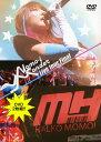 【中古】初限)桃井はるこ/Wonder Momo-i Live t… 【DVD】/桃井はるこDVD/映像その他音楽