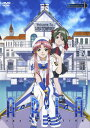 【中古】1.ARIA The ANIMATION 【DVD】/葉月絵理乃DVD/OVA