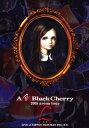 【中古】Acid Black Cherry/2015 are...