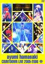 【中古】ayumi hamasaki COUNTDOWN LIVE 2005-2006 A/浜崎あゆみDVD/映像その他音楽