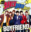 【中古】キミと Dance Dance Dance/MY LADY〜冬の恋人〜/BOYFRIEND