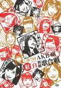 【中古】7.AKB48 紅白対抗歌合戦 【DVD】/AKB4...
