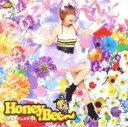 【中古】Honey Bee 乾曜子Ver.(初回生産限定盤)(DVD付)/中野腐女子シスターズCDシングル/邦楽