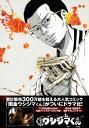 【中古】闇金ウシジマくん DC版 BOX 【DVD】/山田孝之DVD/邦画TV